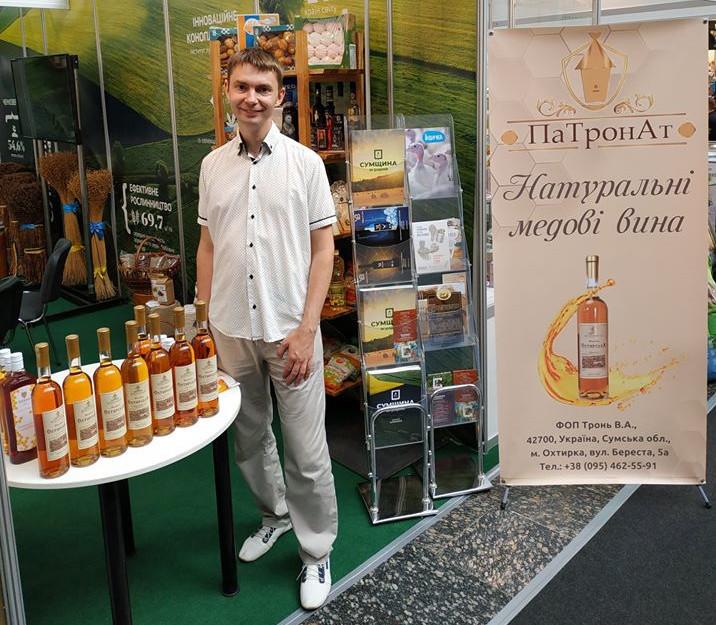 Натуральні медові вина Патронат
